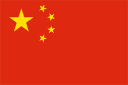 Meteologix China